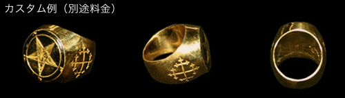 Baphomet Templar Ring GOLD